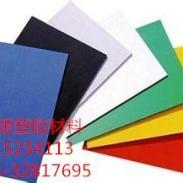 进口灰色PVC板材料图片