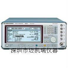 供应SMP02信号发生器