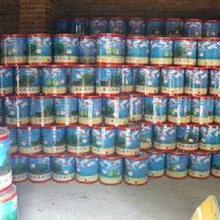 供应北京回收化工原料,化工原料回收经销商,北京回收化工原料批发市场,批发