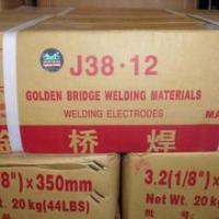 供应金桥牌CHS137不锈钢焊条金桥牌