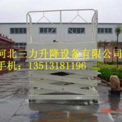 供应固定式升降機出厂价