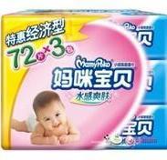 妈咪宝贝婴儿湿巾20片便携装图片