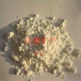 供应化工级滑石粉