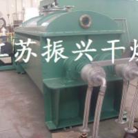 供应皮草污泥脱水干燥机,皮草污泥脱水烘干机