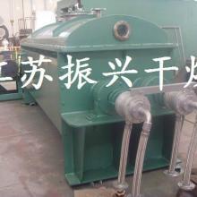 供应皮草污泥脱水干燥机,皮草污泥脱水烘干机批发