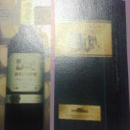 百豪干红葡萄酒2005图片