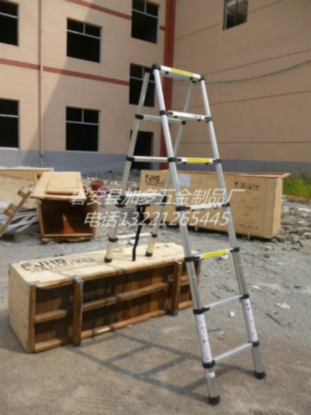 供应加多梯子厂家2米+2米人字梯伸缩型