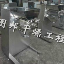 供应YK系列摇摆式颗粒机、图邦干燥、供应摇摆颗粒机厂家直销批发