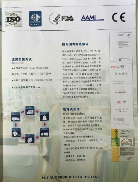 供应南京医用包装材料批发,南京医用包装材料厂家