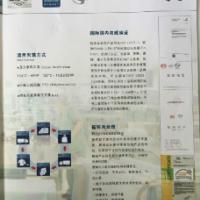 供应超级纤维包装材料,超级纤维包装材料价格