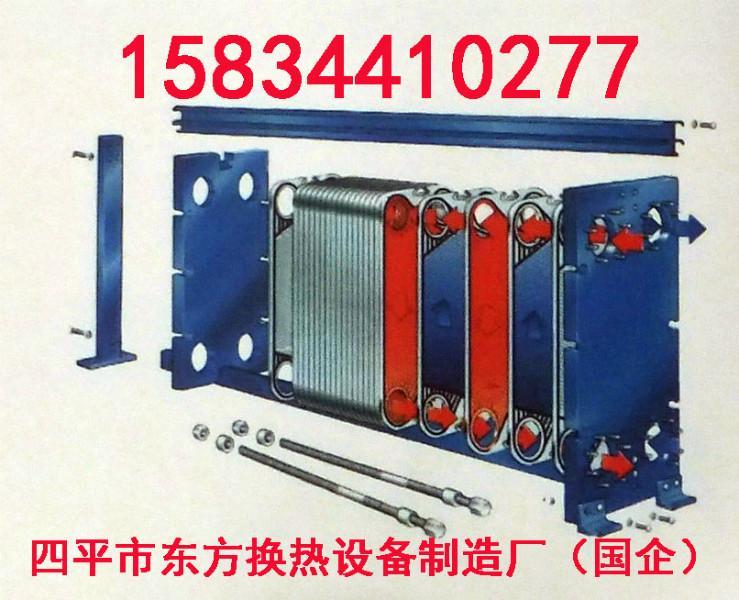 供应四平板式换热器厂家 板式换热器哪家好 换热器型号 换热器加工