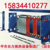 供应包头换热器 包头换热机组 包头板式换热器