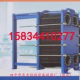 供应本钢用的换热器 四平东方换热器 换热器报价 换热器加工