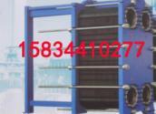 供应纺织行业用的换热器 换热器批发 换热器加工 换热器质量 换热器厂