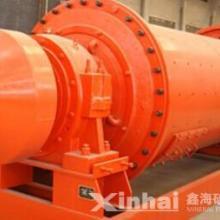 供应用于磨矿的矿用大型球磨机