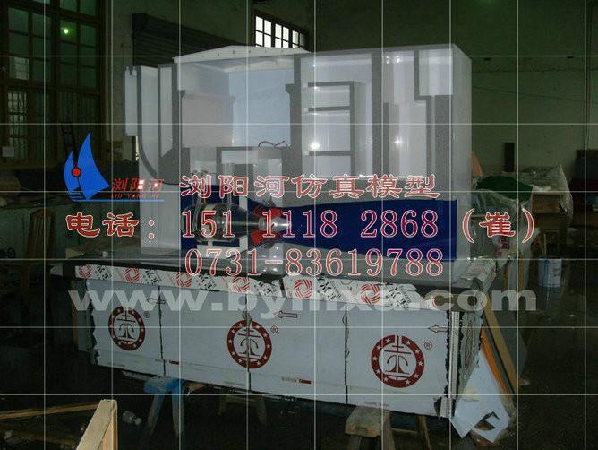 供应水轮机发电机模型