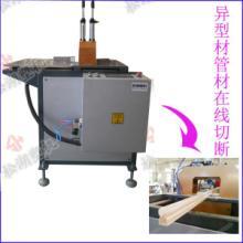 供应PC/PE/PVC/ABS异型材锯片切断机