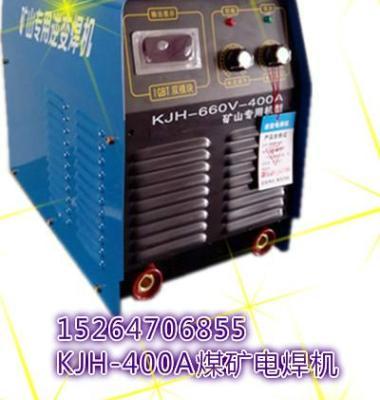 KJH-500A矿井专用电焊机图片/KJH-500A矿井专用电焊机样板图 (1)