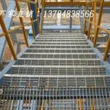 供应钢梯踏步板厂家、钢梯踏步板规格