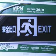 西安应急标志灯疏散指示灯安全出口图片