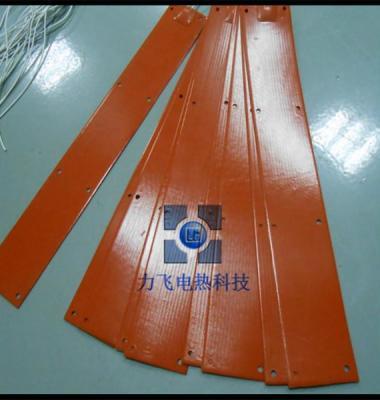 柔性硅橡胶加热片电热片质优价廉图片/柔性硅橡胶加热片电热片质优价廉样板图 (3)