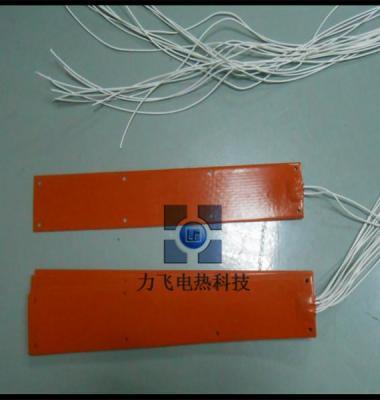 柔性硅橡胶加热片电热片质优价廉图片/柔性硅橡胶加热片电热片质优价廉样板图 (4)