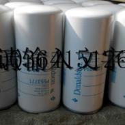 滤油机滤芯规格图片