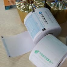 供应中山57X60银联收银纸/工行热敏收银纸/农行ATM机热敏纸批发