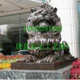 供应大铜狮子生产厂家.青铜大狮子铸造,大狮子制作