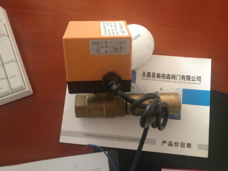 供应大量风机盘管动态平衡电动二通阀,EDRV动态平衡电动二通阀