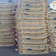 供应伊犁灌浆料厂家