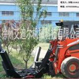 供应滑移装载机附具移树机,小装配移树机,926铲车配移树机