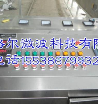 鱼烘干机设备图片/鱼烘干机设备样板图 (4)