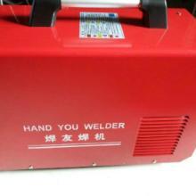 供应逆变数字化焊机