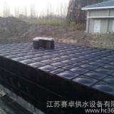 供应云南装配式BDF不锈钢水箱厂家直销、哪家好、专业供水设备厂家