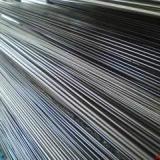 供应精轧无缝钢管价格精密合金管厂家