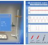 供应机能虚拟实验室生理虚拟实验室