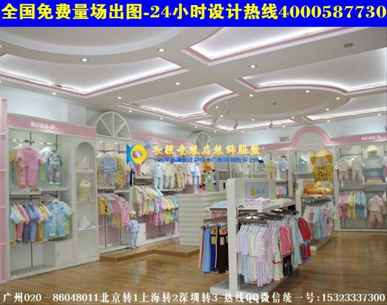 时尚童装店装修效果图韩国童装店装修图高清图片