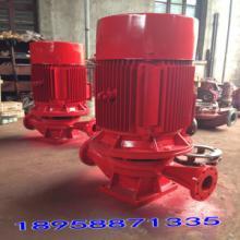 供应XBD-HY型恒压切线消防泵  恒压消防泵厂家低价 资质齐全 XBD8/30-HY批发