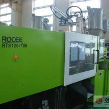 供应惠州二手立式注塑机高价回收,广东二手立式注塑机回收