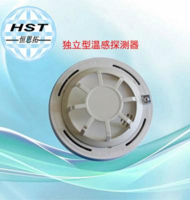 深圳厂家居常用独立型温度感应探测图片/深圳厂家居常用独立型温度感应探测样板图 (1)