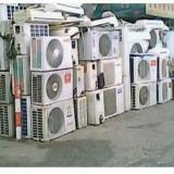 供应回收旧空调多少钱、2015年二手空调回收价格行情