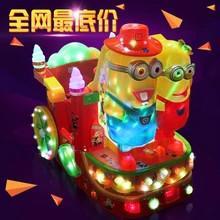 儿童游乐设备游乐园玩具郑州市内投币摇摇车免费送货