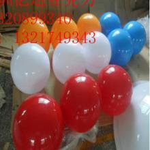 供应亚克力透明空心球有机玻璃塑料圆球 塑料圆球 有机玻璃圆球加工