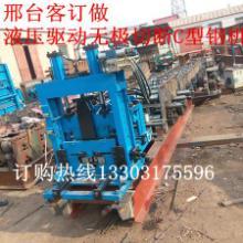 供应无极切断C型钢设备厂家图片