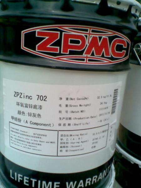 供应上海振华环氧富锌底漆ZP7062 厂家直销批发
