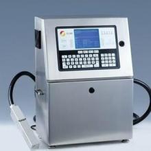 供应深圳仪器回收、深圳仪器仪表回收、深圳二手仪器回收、回收深圳仪器