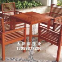 户外家具/木制桌椅