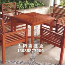供应户外家具,户外家具厂家,户外家具销售,户外家具批发 户外家具/木制桌椅批发