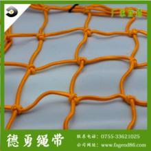 供应安全网涤纶安全网货柜防护网儿童pp攀爬吊网颜色规格可定做图片